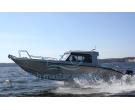 Лодка TUNA 865 CABIN - фото 8